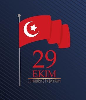 Tarjeta ekim bayrami con bandera de turquía en la ilustración de fondo azul de poste