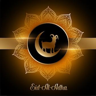 Tarjeta de estilo mandala del festival islámico bakrid de eid al adha