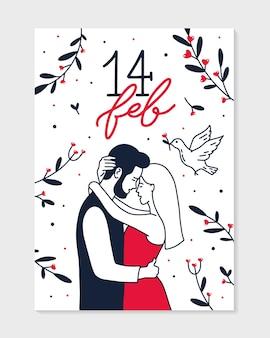 Tarjeta de febrero de san valentín, abrazos de pareja romántica