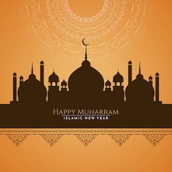 Tarjeta de felicitación abstracta feliz muharram con diseño de mezquita