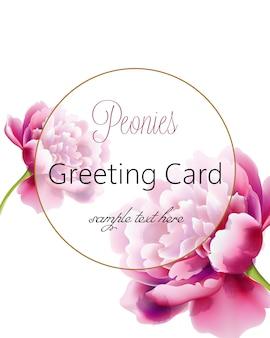 Tarjeta de felicitación de acuarela con flores de peonías rosas y lugar para el texto