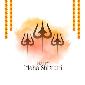 Tarjeta de felicitación de acuarela religiosa maha shivratri