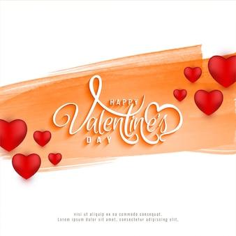 Tarjeta de felicitación de amor abstracta feliz día de san valentín