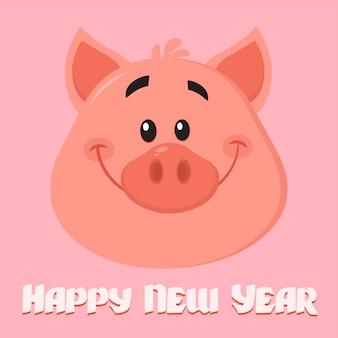 Tarjeta de felicitación del año del cerdo