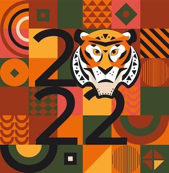 Tarjeta de felicitación de año nuevo 2022, cartel, banner sobre fondo geométrico con cara de tigre como símbolo de año nuevo. diseño de plantillas para pancartas, folletos, invitaciones, felicitaciones, carteles.ilustración de vector.