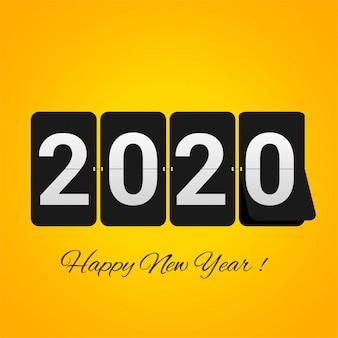 Tarjeta de felicitación de año nuevo abstracto 2020