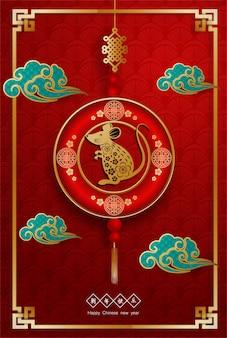 Tarjeta de felicitación de año nuevo chino 2020 con rata dorada