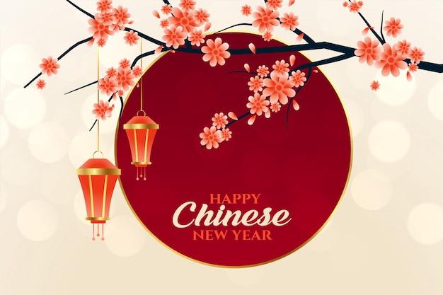 Tarjeta de felicitación del año nuevo chino 2020