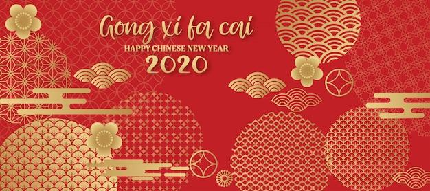 Tarjeta de felicitación de año nuevo chino 2020.