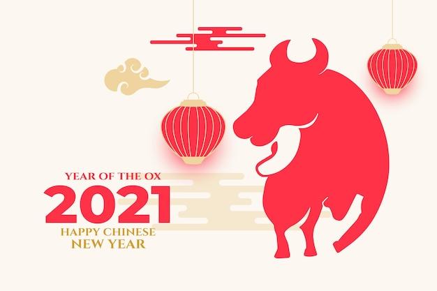 Tarjeta de felicitación del año nuevo chino del buey 2021