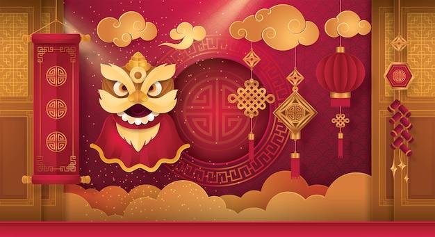 Tarjeta de felicitación de año nuevo chino con marco bordor