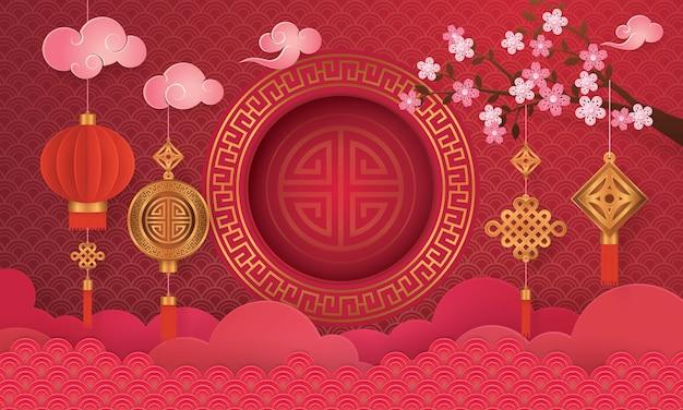 Tarjeta de felicitación de año nuevo chino con marco