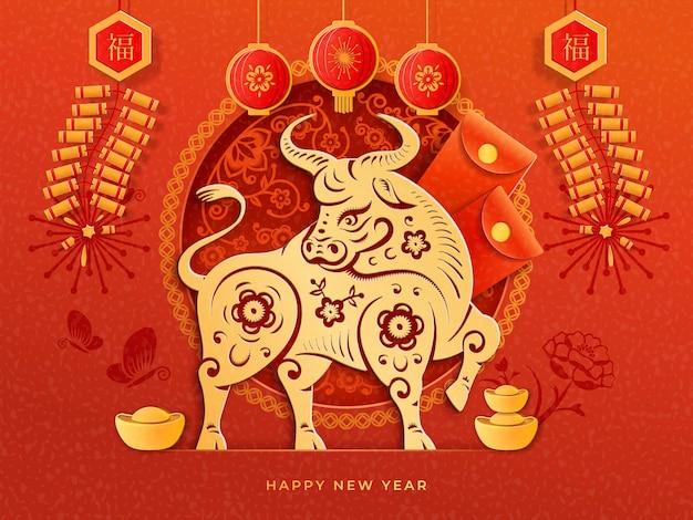 Tarjeta de felicitación de año nuevo chino con traducción de texto de fortuna y buena suerte. cny buey dorado