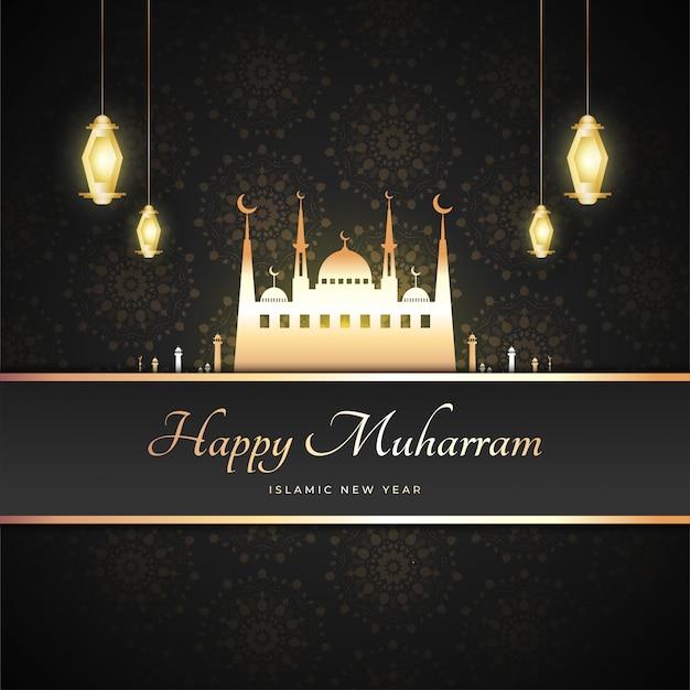 Tarjeta de felicitación de año nuevo islámico con una mezquita dorada