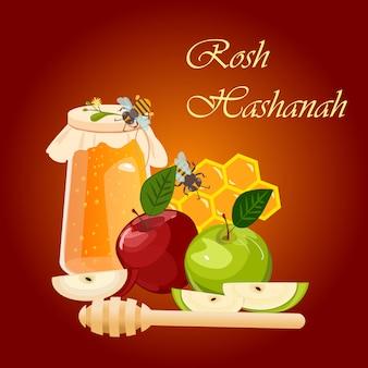 Tarjeta de felicitación de año nuevo judío de rosh hashana.