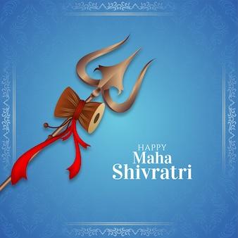 Tarjeta de felicitación artística religiosa azul maha shivratri