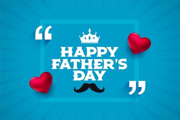 Tarjeta de felicitación azul realista del día del padre feliz