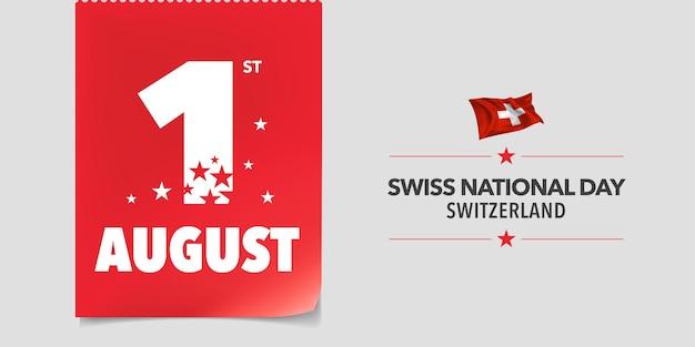 Tarjeta de felicitación de banner de vector de feliz día nacional suizo