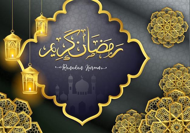 Tarjeta de felicitación de caligrafía árabe ramadan kareem o eid mubarak.