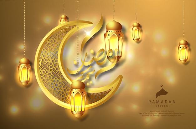 Tarjeta de felicitación de caligrafía árabe ramadán kareem