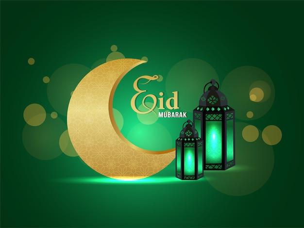 Tarjeta de felicitación de celebración de eid mubarak con linterna de vector sobre fondo de patrón