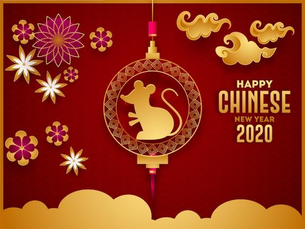 Tarjeta de felicitación de celebración feliz año nuevo chino 2020 con signo del zodiaco de rata, flores de corte de papel y nubes decoradas en elegante patrón cuadrado rojo transparente.