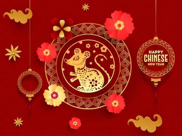 Tarjeta de felicitación de celebración feliz año nuevo chino