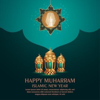 Tarjeta de felicitación de celebración feliz muharram con linterna de oro sobre fondo de patrón