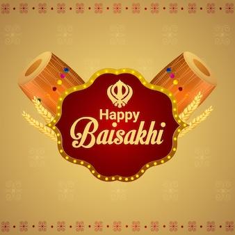 Tarjeta de felicitación de celebración feliz vaisakhi
