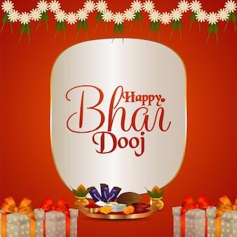 Tarjeta de felicitación de celebración del festival indio feliz bhai dooj