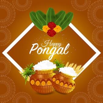 Tarjeta de felicitación de celebración del festival indio de pongal con olla de barro