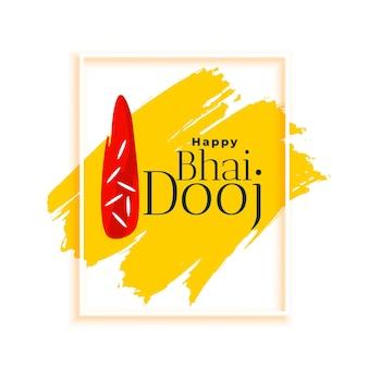 Tarjeta de felicitación de celebración india de bhai dooj