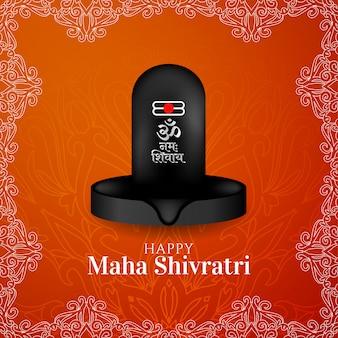 Tarjeta de felicitación de celebración india festival maha shivratri