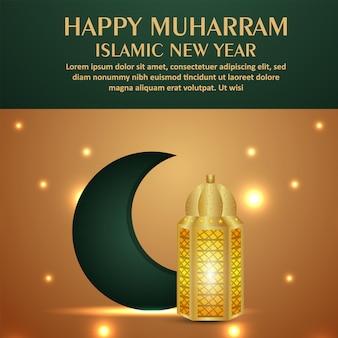 Tarjeta de felicitación de celebración de muharram feliz festival islámico con ilustración vectorial