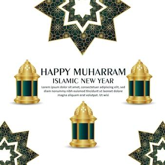 Tarjeta de felicitación de celebración de muharram feliz con linterna de oro de vector