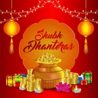 Tarjeta de felicitación celebración shubh dhanteras