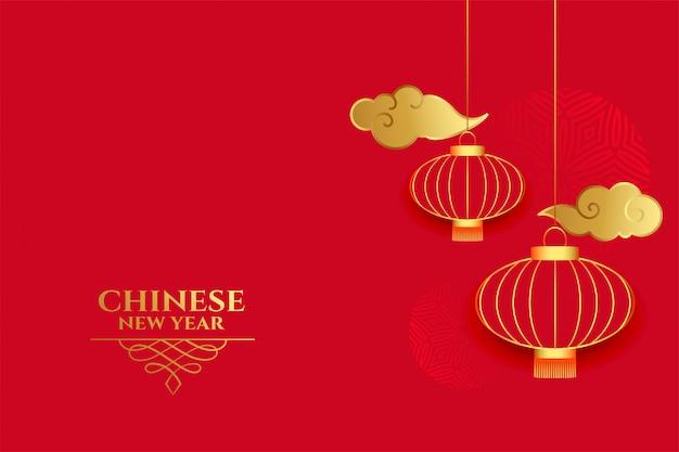 Tarjeta de felicitación china roja para año nuevo