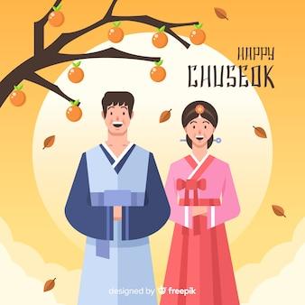 Tarjeta de felicitación de chuseok con pareja y árbol.