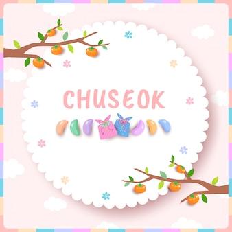 Tarjeta de felicitación de chuseok rosa pastel