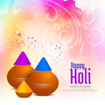 Tarjeta de felicitación colorida del festival de happy holi indian