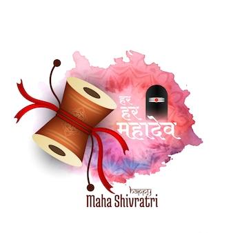 Tarjeta de felicitación colorida del festival maha shivratri con damru