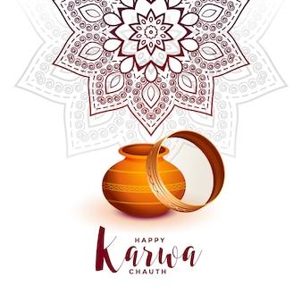 Tarjeta de felicitación creativa del festival karwa chauth con elementos decorativos