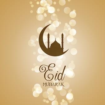 Tarjeta de felicitación decorativa eid mubarak