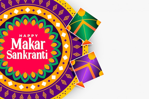 Tarjeta de felicitación decorativa del festival indio feliz makar sankranti