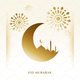 Tarjeta de felicitación decorativa de la luna y la mezquita de ramadan kareem dorada