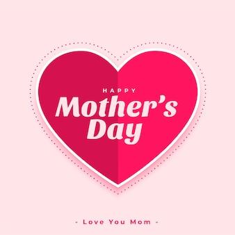 Tarjeta de felicitación de deseos del día de la madre estilo papel