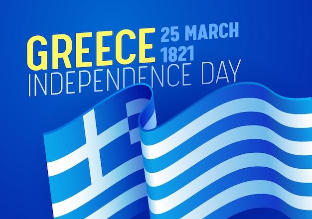 Tarjeta de felicitación del día de la independencia de grecia con la imagen de la bandera ondeando sobre fondo azul. concepto de vacaciones de libertad nacional griega. se puede utilizar para pancartas o carteles. ilustración de vector de dibujos animados plana