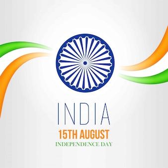 Tarjeta de felicitación para el día de la independencia de india-15 de agosto