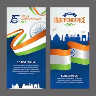 Tarjeta de felicitación del día de la independencia de la india