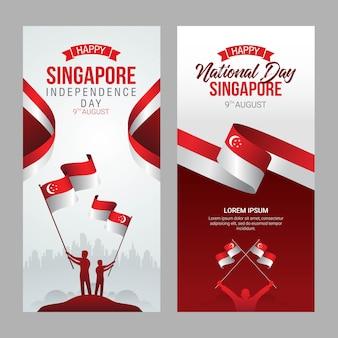 Tarjeta de felicitación del día de la independencia de singapur